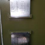 Rating Plate - Dual Ratio